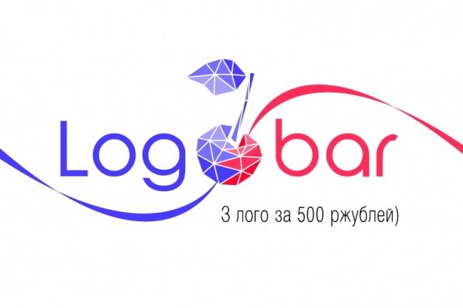 Придумаю стильный лого в 3х вариантах 1 - kwork.ru