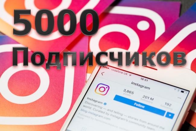 5000 подписчиков в Instagram с гарантией и высокой скоростьюПродвижение в социальных сетях<br>В объеме одного кворка привлеку на ваш профиль 5000 подписчиков с гарантией. Обычно это занимает несколько часов. Пароль не понадобится, предоставляете только ссылку на аккаунт. Ваш профиль должен быть открытым. Гарантий от отписок в течение месяца. Возможный процент отписок после истечения гарантии около 15%<br>