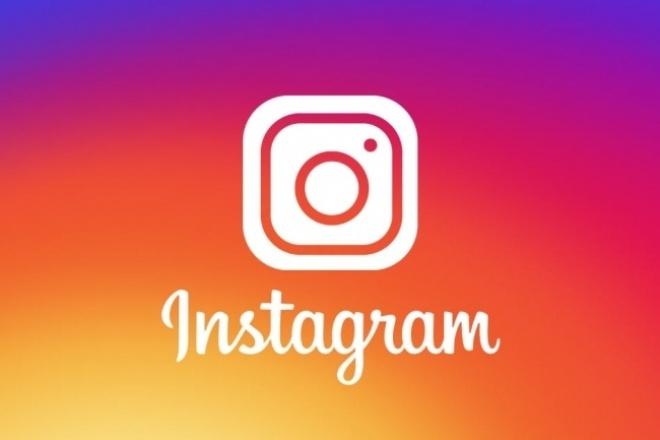 +8500 подписчиков на ваш InstagramПродвижение в социальных сетях<br>Увеличение количества подписчиков на Instagram. Сроки выполнения: от нескольких дней до полутора недель При заказе продвижения - процент отписок не более 30%.<br>