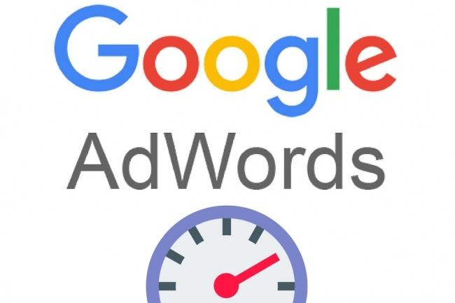 Кампания Google Adwords под ключ. Сертифицированный специалистКонтекстная реклама<br>Настрою поисковую кампанию Адвордс под ключ. Соберу до 60 запросов и составлю до 15 объявлений. Сбор запросов анализ запросов конкурентов составление списка запросов составление списка минус-слов Настройка объявлений анализ сайта, УТП, преимуществ для объявлений составляются объявления с вхождением запросов добавление быстрых ссылок добавление уточнений добавление URL Настройка параметров бюджета выставление дневных лимитов в зависимости от бюджета ограничение максимальных цен за клик настройка корректировок ставок на устройства ГЕО таргетинг и время показа настройка целевого места показа рекламы настройка времени показа рекламы Ключевые слова группируются, и на группу может быть настроено одно или несколько объявлений<br>