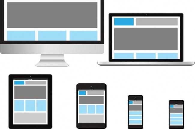 Адаптация сайтаВерстка<br>Приведу ваш сайт к великолепному виду на планшетах и моб. устройствах! Гарантированное качество и высокая скорость выполнения работы<br>