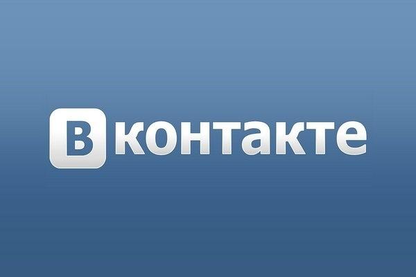 500 подписчиков в группу ВКонтактеПродвижение в социальных сетях<br>Мы предлагаем продвижение вашей страницы в контакте добавим 500 подписчиков или друзей. Отписок 5-10% гарантия 100% безопасности Бонус 500 лайков<br>