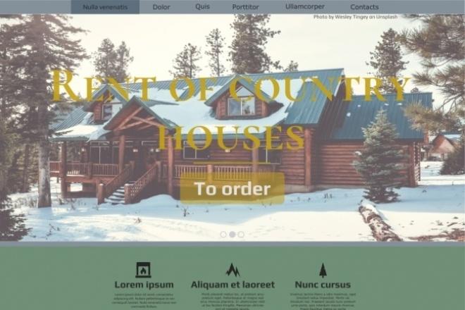 Landing page под ключСайт под ключ<br>Создам landing page любой сложности Уникальный дизайн/ Шаблонный дизайн/ Ваш дизайн; JQuery-эффекты (анимация на странице); Bootstrap-вёрстка с адаптацией под экраны разных устройств; Слайдер, Карусель, Карты Яндекс/Google; Формы обратной связи, Всплывающие окна; Яндекс метрика с Вашего аккаунта. Любой(-ые) из пунктов реализуется по желанию заказчика. На цене не отражается. Пример работы: http://rentcontryhouses.000webhostapp.com<br>