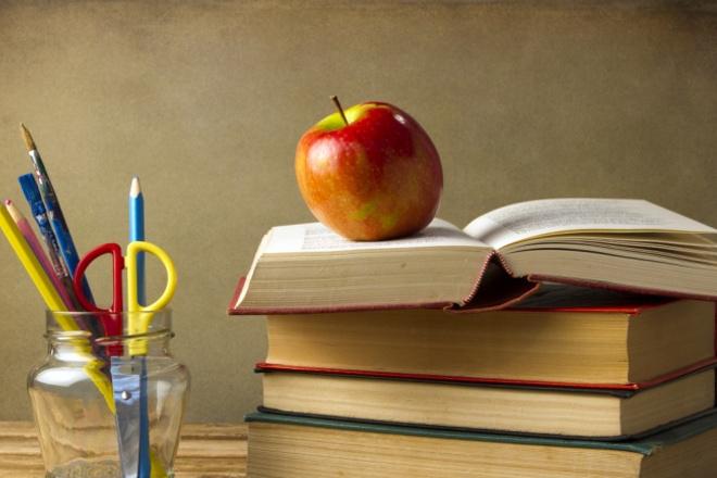 Выполню задания по английскому языку (1-11 класс)Репетиторы<br>Задания любой сложности, на любые темы. Написание сочинений до 250 слов (в том числе в формате ЕГЭ).<br>