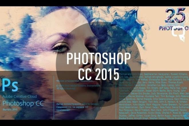 Обработаю фотографию в PhotoshopФотомонтаж<br>Обработаю 3 любые фотографии в Photoshop и Lightroom в соответствии с вашими пожеланиями. Имею большой опыт в обработке фотографий<br>