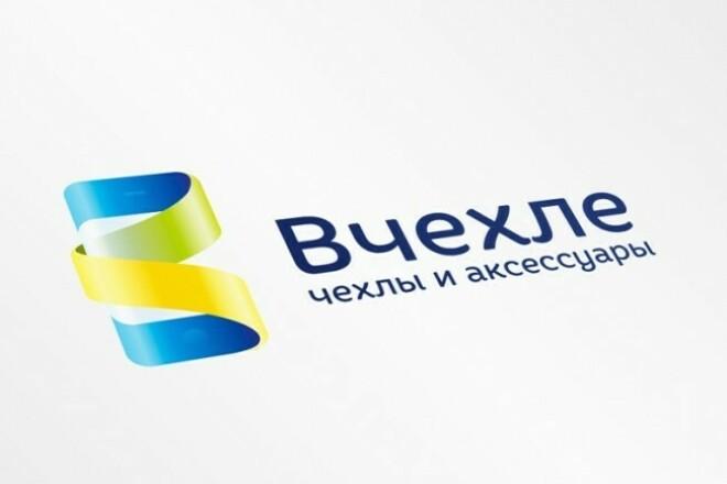Современный логотип 1 - kwork.ru
