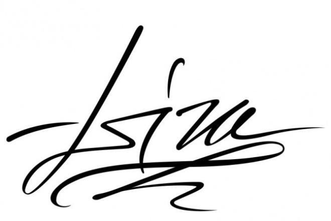 Отрисовка рукописного лого в векторе по вашему эскизу 1 - kwork.ru