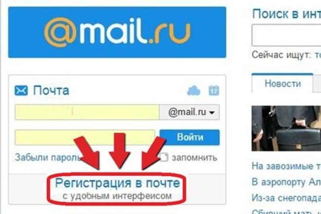 Clipular - изменение номера мобильного телефона - natstans@mailru - почта mailru