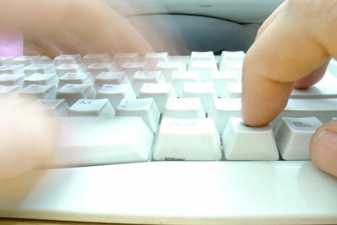 Наберу текстНабор текста<br>Наберу текст со сканированных или сфотографированных страниц, беру в работу как печатный, так и рукописный текст (почерк должен быть разборчивым). При необходимости исправлю грамматические ошибки. Дополнительная услуга - форматирование по гост или согласно вашим пожеланиям - интервалы и отступы, заголовки, списки, оглавление и пр.<br>
