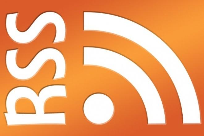 Настрою RSS потокиАдминистрирование и настройка<br>В рамках кворка настрою до 20 RSS лент в Вашем или предложенном мною RSS-читалке. Таким образом, Вы избавитесь от постоянного ручного хождения на ваши любимые сайты. Новости сами начнут приходить к Вам<br>