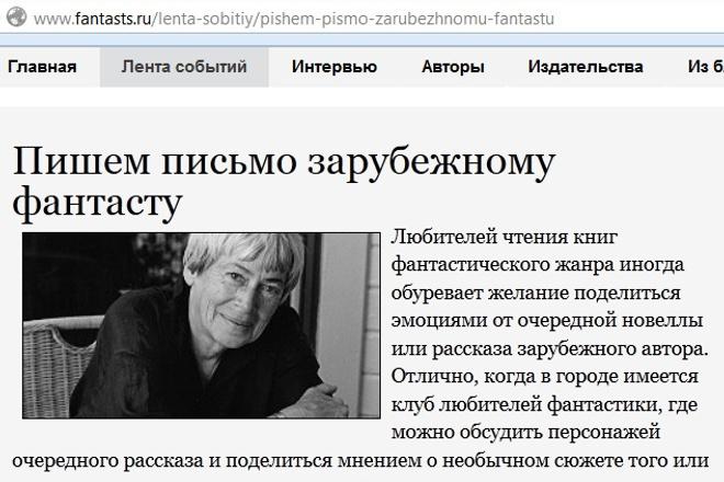 Напишу уникальную статью 1 - kwork.ru