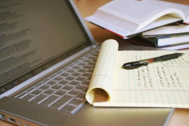 Напишу статью по маркетингуСтатьи<br>Напишу качественную статью на тему маркетинга ( либо HR сферы, интернет-маркетинга) или любую другую на ваше усмотрение (сфера бизнес).Есть портфолио работ. Пишу качественно, уникально,интересно с практичными примерами (т.к. есть опыт в этой сфере).<br>