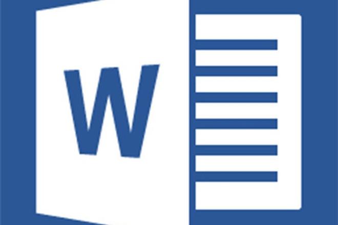 Наберу текст с любого источникаНабор текста<br>Выполню любую работу по набору текста: - наберу текст с аудио или видео источника; - расшифрую лекции, семинары, тренинги; - наберу текст с рукописного или PDF источника.<br>