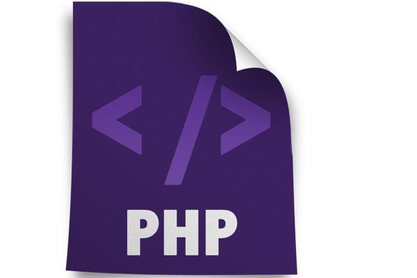 напишу или доработаю небольшой php скрипт 1 - kwork.ru