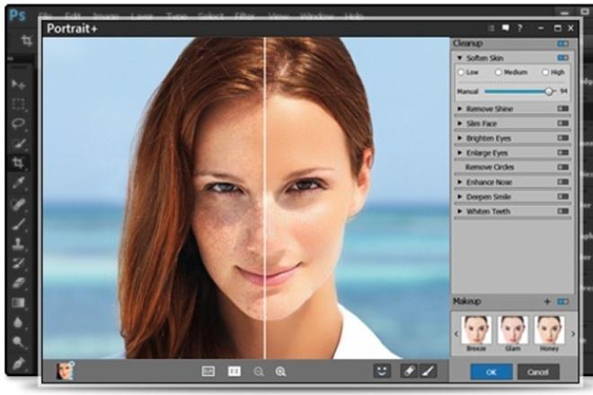 Сделаю фотомонтажФотомонтаж<br>Сделаю фотомонтаж, соединю несколько фотографий в одну, исправлю сканы документов, отретуширую ваши фотографии.<br>