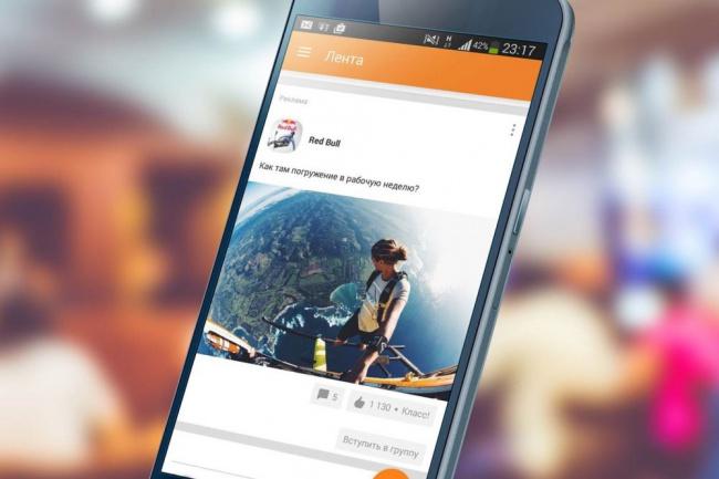 Размещу ваше . apk приложение в Google Play 1 - kwork.ru