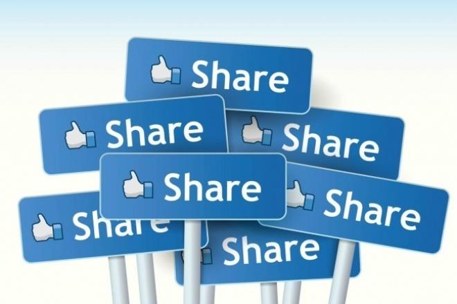 200 репостов в Facebook за 1 день 1 - kwork.ru