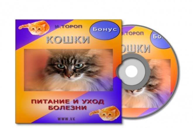создам 3д упаковку товара 1 - kwork.ru