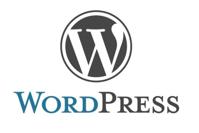 Установка, настройка шаблонов на WordPress 1 - kwork.ru