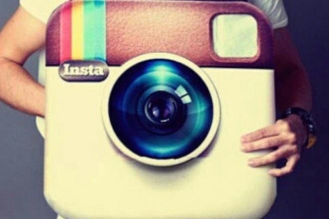 Накручу 3000 лайков вам на фото в Instagram 1 - kwork.ru