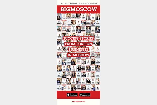 пресс-волл 1 - kwork.ru