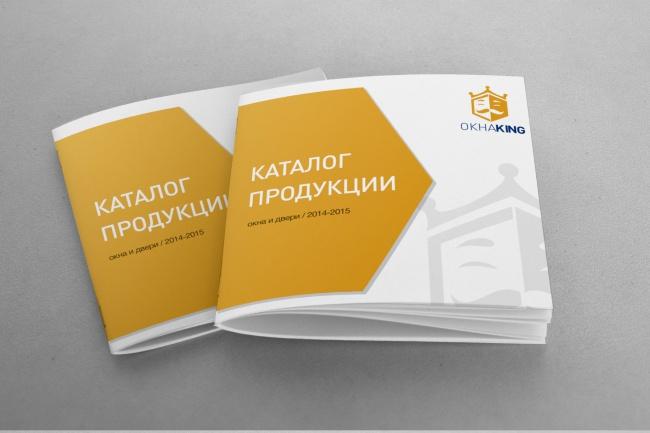 Лист маркетинг-китаПрезентации и инфографика<br>для рассылки или печати с допечатанной подготовкой, отрисовкой инфографики, иконок, подбором фото<br>