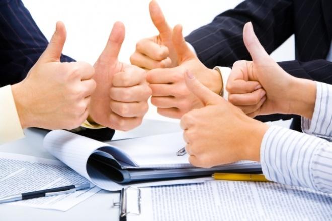 Составлю протокол разногласий к договоруЮридические консультации<br>Проведу юридическую экспертизу предоставленного договора с учётом Ваших интересов, подготовлю протокол разногласий по изменениям договора.<br>