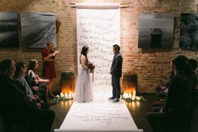 напишу сценарий свадебной выездной регистрации 1 - kwork.ru