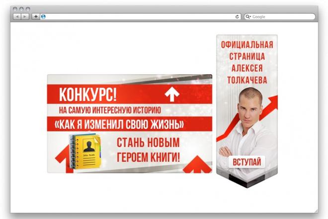 Дизайн аватарки для Вконтакте 1 - kwork.ru