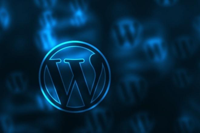 Разработка и поддержка сайтов на WordPress 1 - kwork.ru