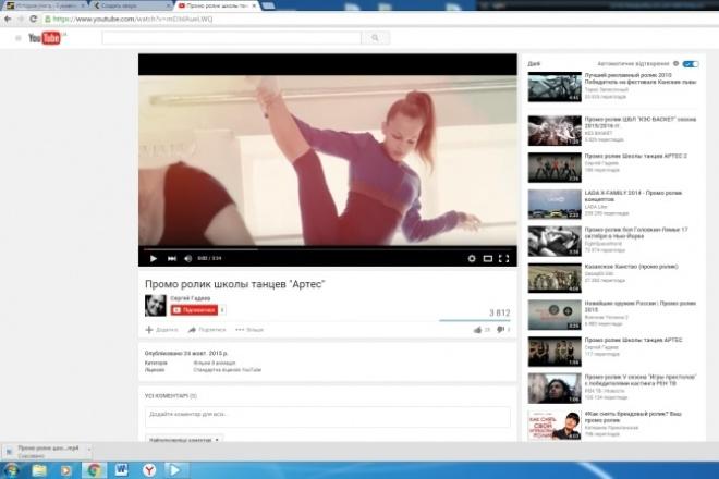 Сделаю видео и анимации рекламы 1 - kwork.ru