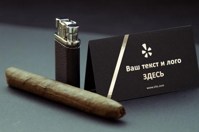 создам обложку (Mock-UP) с вашим текстом и логом 1 - kwork.ru