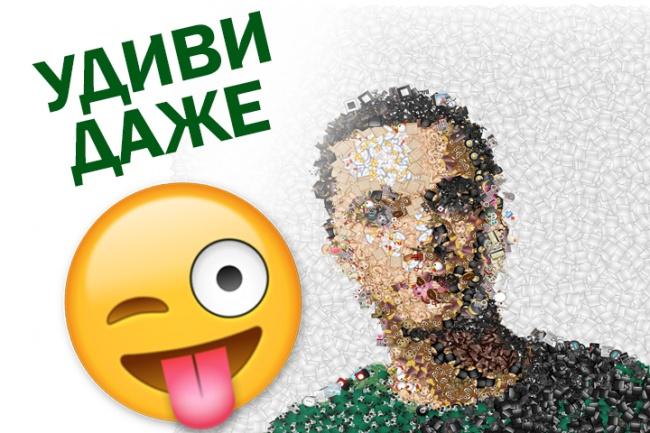 EMOJI портрет 1 - kwork.ru