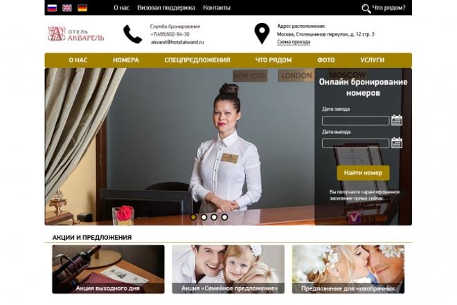 Дизайн лендингов, интернет-магазинов, корпоративных сайтов 1 - kwork.ru