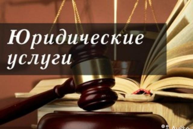 Подготовою устав для регистрации ООО, АО 1 - kwork.ru