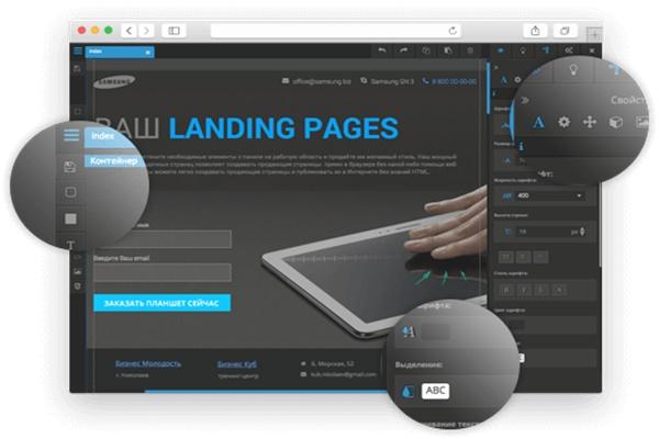 Админка для любого лендингаСайт под ключ<br>Поставлю админку к любому лендингу на HTML Админка умеет визуально редактировать тексты, так же имеется встроенный редактор кода (удобно если нужно сменить почту для отправки с вашего LandingPage)<br>