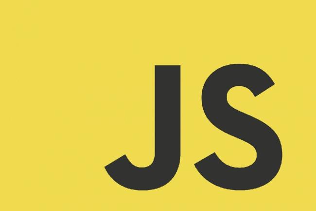 Напишу Javascript скрипт 1 - kwork.ru