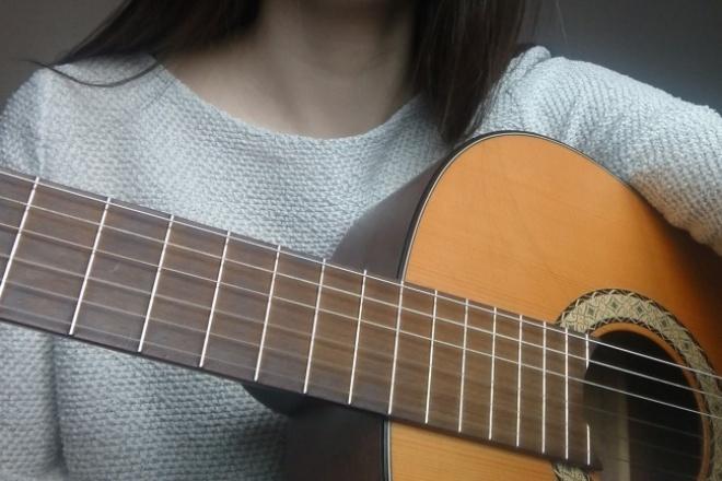 Научу играть на гитаре по SkypeРепетиторы<br>Научу играть на гитаре. Владею классической гитарой, игрой по нотам, эстрадной гитарой, научу играть ваши любимые песни<br>