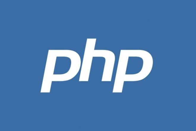 Написание небольших PHP скриптов исправление недочетовСкрипты<br>Сделаю небольшие скрипты для вашего сайта или исправлю ошибку на вашем сайте. Просьба описывать, что именно вы хотите, чтобы все получилось. Беру только маленькие заказы.<br>
