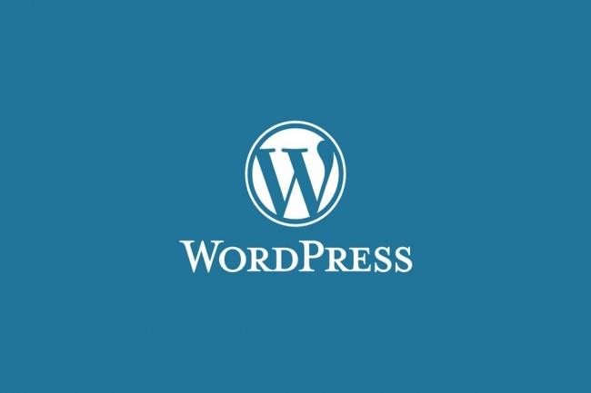 Сайт на WordpressСайт под ключ<br>Я предлагаю Вам создать сайта на cms Wordpress. В минимальный пакет входит: 1. Установка русифицированного Wordpress на хостинг. 2. Привязка его к вашему домену. 3. Установка на Wordpress до 5 плагинов по Вашему желанию Дополнительно: Создам до 5 статичных страниц на вашем сайте под ваше наполнение. В результате вы получите сайт-визитку на бесплатном шаблоне. Также возможны: 1. Кастомизация шаблона под Ваши требования - а именно, смена фона, цветов плашек меню. В результате вы получите уникальный внешний дизайн вашего сайта. 2. Нарисовать баннер для вашей шапки. 3. Установка на ваш сайт счетчика Яндекс Метрики.<br>