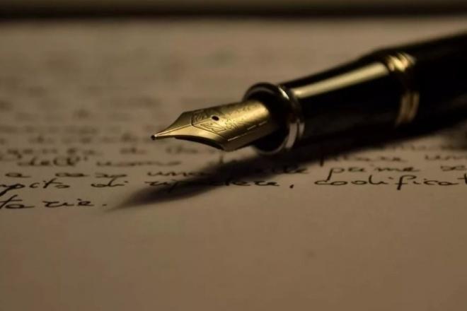 Создам стих на любую темуСтихи, рассказы, сказки<br>Напишу красивое стихотворение на любую предложенную Вами тему. О любви, поздравление, шуточные, природа, признания ...<br>