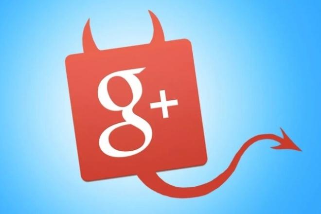 Полностью отключу Ваш бизнес от GoogleКонтекстная реклама<br>Полностью отключу Ваш бизнес от Google: 1) Перенесу рекламные кампании из Google AdSense в Яндекс.Директ, Begun и др. http://begun.ru/ http://reklamonstr.com/archives/12623 2) Счетчики и цели Google Analytics перенесу в Яндекс.Метрику. http://metrika.yandex.ru 3) Если Вы принимаете или отправляете заявки через Gmail, настрою Ваш сайт на использование почты от Яндекса или любой другой. 4) Если маршрут к Вашему офису показывается в Google Maps, я перенесу на его на Яндекс.Карты. 5) Полность удалю код Google Tag Manager. http://www.youtube.com/watch?v=B3Zxm9iaABU 6) Отключу Ваш сайт от Google Hangouts, если он используется. 7) Избавлю Ваш сайт от Google Captcha, которая очень неудобна для пользователей и при этом легко решается спамерами (см. antigate.ru). 8) Очищу Ваш сайт от ссылок на шрифты и скрипты, размещенные на серверах Google. 9) Кабинет вебмастера Google заменю на кабинет вебмастера от Яндекс, Рамблер или Mail.ru. http://www.google.com/webmasters/ http://webmaster.yandex.ru 10) Если Вы используете Google Chrome, помогу Вам перейти на Mozilla Firefox, сохранив настройки, избранное и любимые плагины. Предупреждение : отказ от сервисов Google может быть сопряжен со снижением посещаемости.<br>