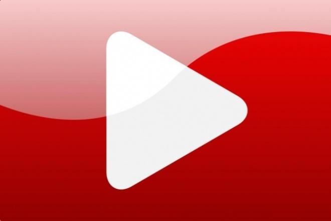 60 вечных ссылок с YouTube, тиц 610 000 1 - kwork.ru