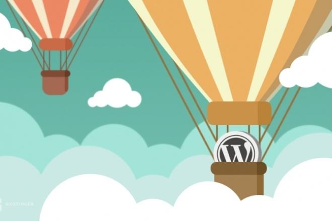 Создам сайт, магазин на WordPress под ключ 1 - kwork.ru