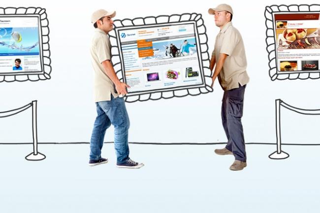 Перенесу ваш сайт (домен) на новый хостинг (к новому регистратору)Домены и хостинги<br>Перенесу ваш сайт новый хостинг или же на новый домен. Предоставлю резервную копию сайта и базы данных.<br>
