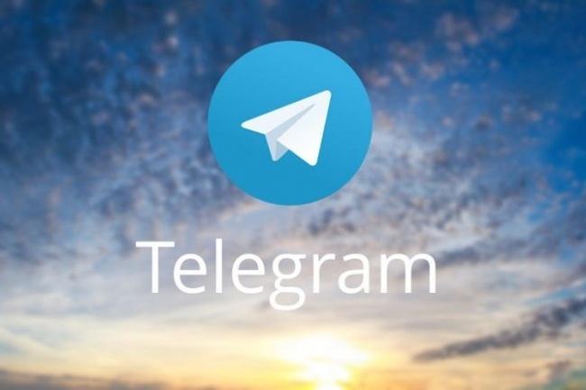 200 живых подписчиков на Ваш Телеграм каналПродвижение в социальных сетях<br>Добрый день! После заказа данного кворка вы получите 200 живых подписчиков на свой канал в Телеграм. Люди будут добавляться постепенно в течение 5-и дней. Со временем возможны небольшие отписки, но не более 10% .<br>