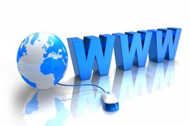 Простой сайт до 5 страниц. HTML CSSВерстка<br>Напишу простой сайт html css js по-минимуму без наворотов (калькуляторы только могу, ну и изменение содержимого части страницы при нажатии на кнопку). Могу выложить на хостинг полноценный, но его прикол в том что буквально за несколько рублей он будет работать бесплатно (без абонентской платы, так сказать). Это уже отдельный кворк или опция к этому кворку.<br>