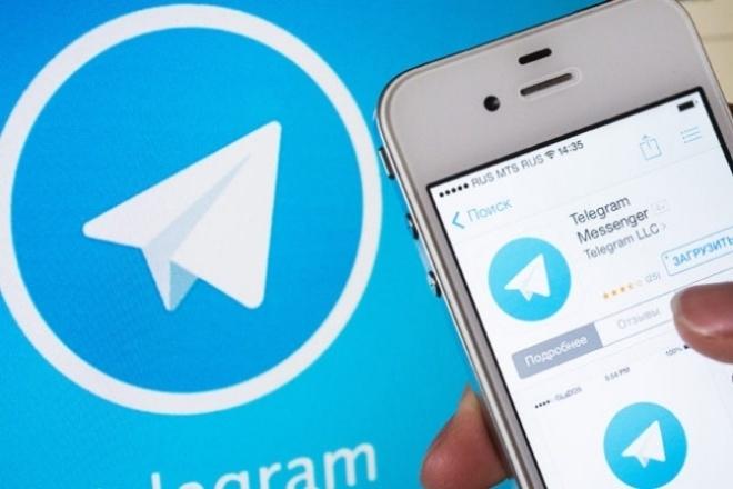 666 подписчиков в TelegramПродвижение в социальных сетях<br>? гарантия безопасности ? 0. 75 Р — 1 живой подписчик ? быстрое выполнение работы (до 3-х дней) ? подписчики на чат Telegram ? подписчики на канал Telegram<br>