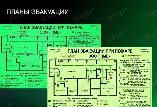 Нарисую эскиз плана эвакуации по ГОСТу 1 - kwork.ru