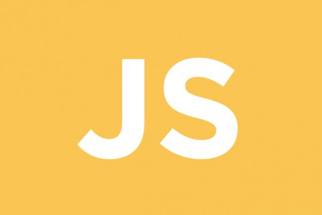 Напишу небольшой javascript код или исправлю ваш 1 - kwork.ru